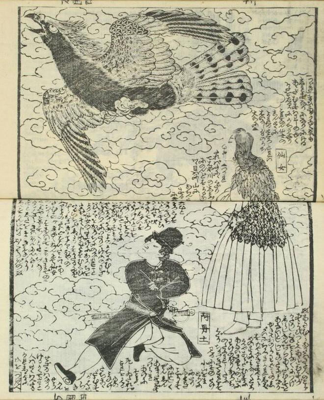 Loạt tranh minh họa hé lộ cách người Nhật thời Edo nhìn nhận thế giới phương Tây - Ảnh 7.