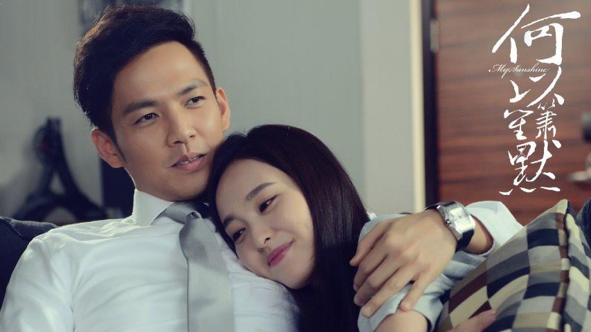 4 bộ phim ngôn tình chuyển thể bản truyền hình Hoa ngữ đánh bật cả bản điện ảnh - Ảnh 4.