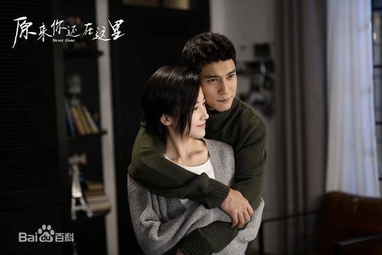 4 bộ phim ngôn tình chuyển thể bản truyền hình Hoa ngữ đánh bật cả bản điện ảnh - Ảnh 10.