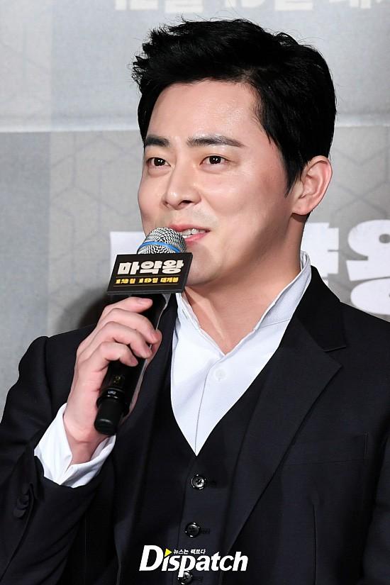 Lần đầu lộ diện sau khi cưới nữ ca sĩ Hậu duệ mặt trời, Jo Jung Suk thay đổi hẳn bên ảnh hậu nhà tài phiệt - Ảnh 5.