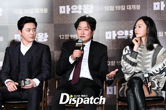 Lần đầu lộ diện sau khi cưới nữ ca sĩ Hậu duệ mặt trời, Jo Jung Suk thay đổi hẳn bên ảnh hậu nhà tài phiệt - Ảnh 9.