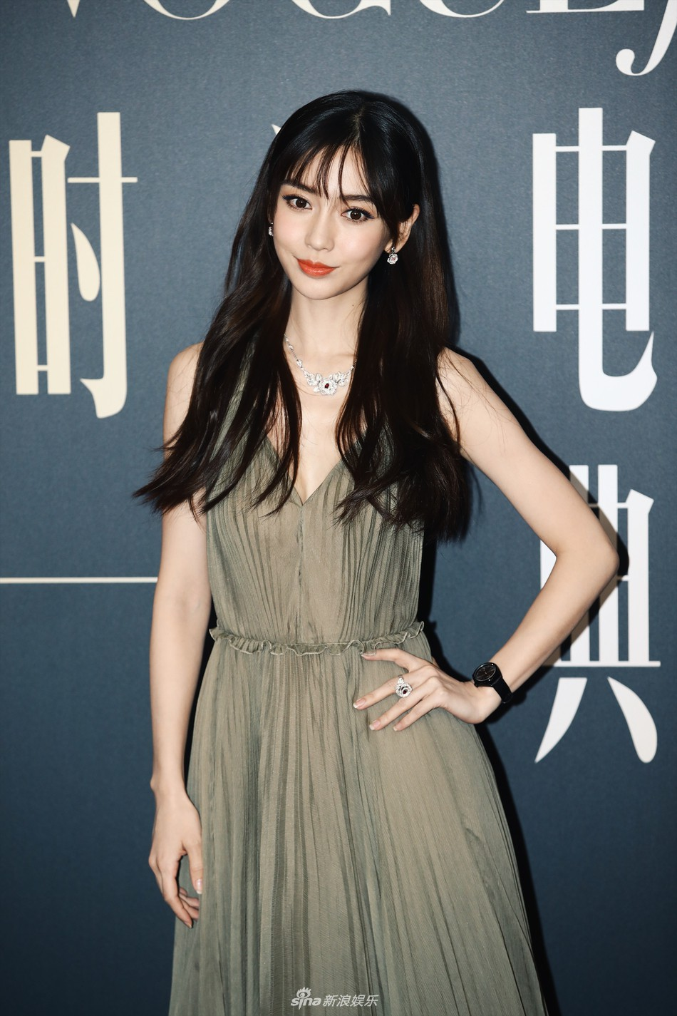Xiao Xie Image: Trieu Vy sitting in the middle of the line; Angela Baby's twin divorce - Huynh Xiaoming is in trouble? Picture 11.