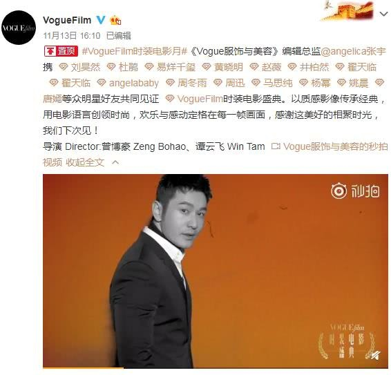 Xiao Xie Image: Trieu Vy sitting in the middle of the line; Angela Baby's twin divorce - Huynh Xiaoming is in trouble? Picture 9.