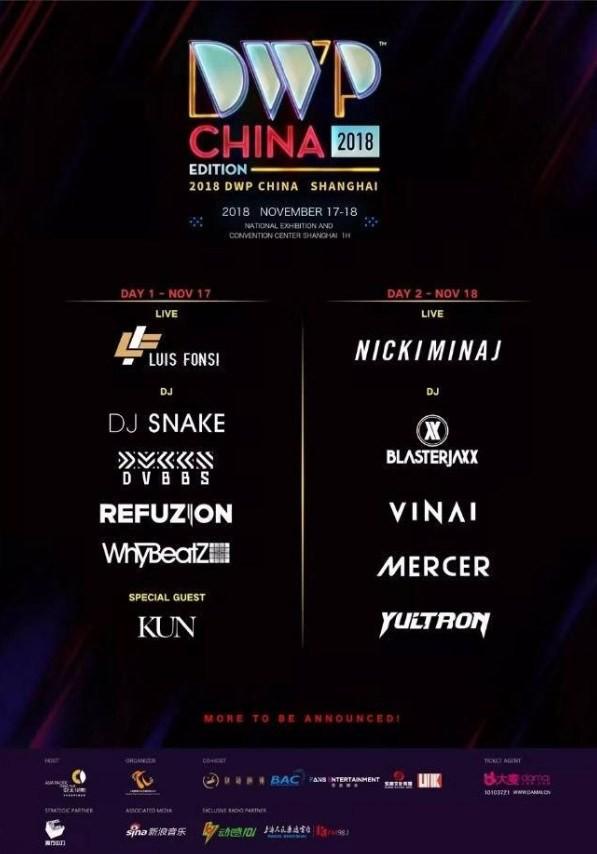 Cú lừa: Nicki Minaj suýt bị điều đi hát hội chợ fake ở Thượng Hải - Ảnh 1.