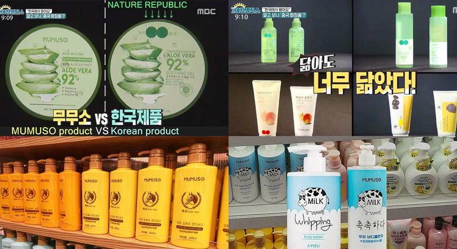 Miniso & Mumuso: Từ những thương hiệu đồ nhái đến từ Trung Quốc trở thành chuỗi cửa hàng được yêu thích nhất Châu Á - Ảnh 7.