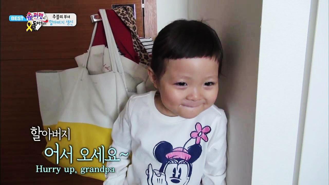 Các nhóc tỳ từng làm mưa làm gió trên sóng truyền hình Hàn Quốc giờ đã cao lớn thế này đây! - Ảnh 24.