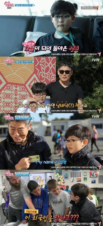 Các nhóc tỳ từng làm mưa làm gió trên sóng truyền hình Hàn Quốc giờ đã cao lớn thế này đây! - Ảnh 5.