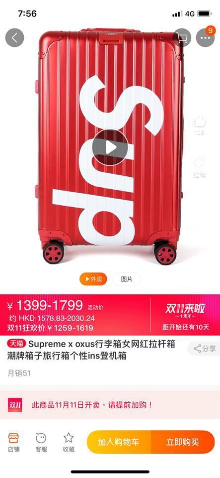 Clip: Hàng trăm chiếc vali Supreme x Rimowa đắt đỏ hiếm có xuất hiện cùng một lúc ở sân bay Trung Quốc - Ảnh 7.