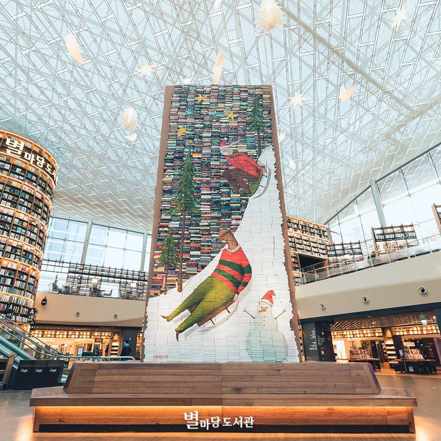 Thư viện khổng lồ nằm ở tận Seoul nhưng bạn trẻ Việt Nam nào đến đây cũng phải check-in cho bằng được! - Ảnh 21.