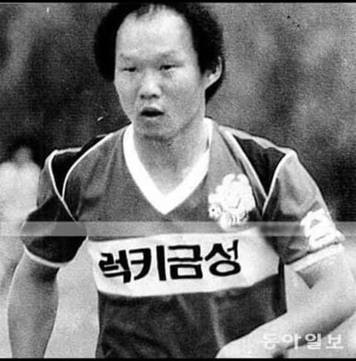 Looking back at the poisonous and rare infectious images of this Hang Park - Picture 1.