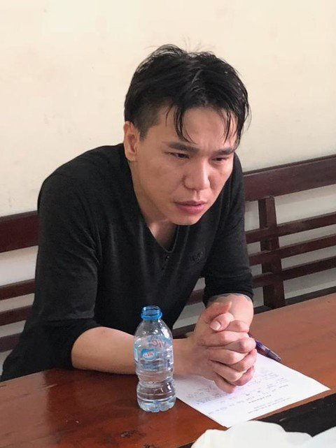 Chau Viet Cuong looks at the highest death sentence, Picture 1.