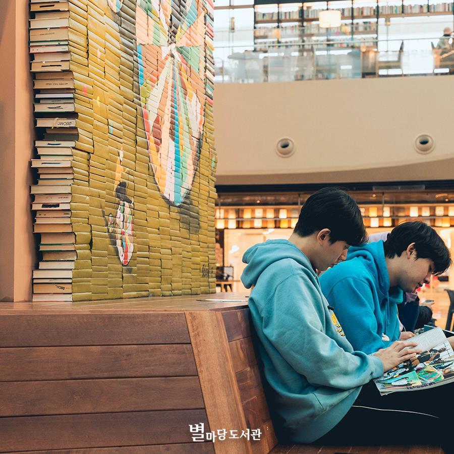 Thư viện khổng lồ nằm ở tận Seoul nhưng bạn trẻ Việt Nam nào đến đây cũng phải check-in cho bằng được! - Ảnh 27.