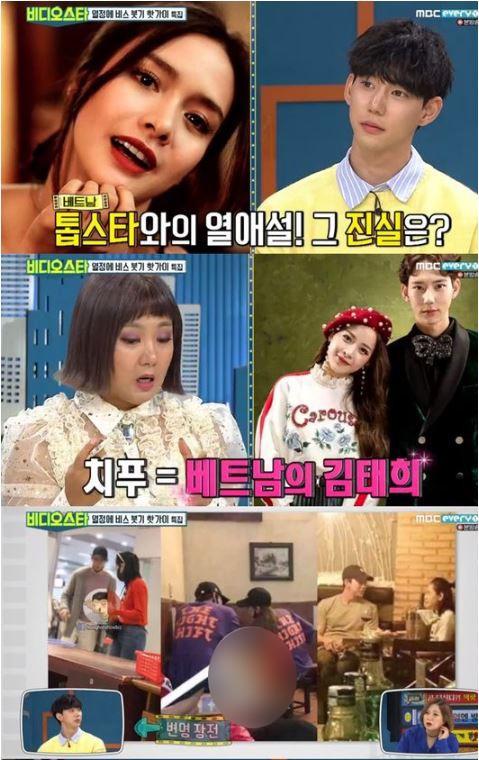 """HOT: """"Bạn trai tin đồn"""" thừa nhận mối quan hệ với Chi Pu trên sóng truyền hình Hàn, tiết lộ tình trạng bất ngờ hiện tại - Ảnh 1."""