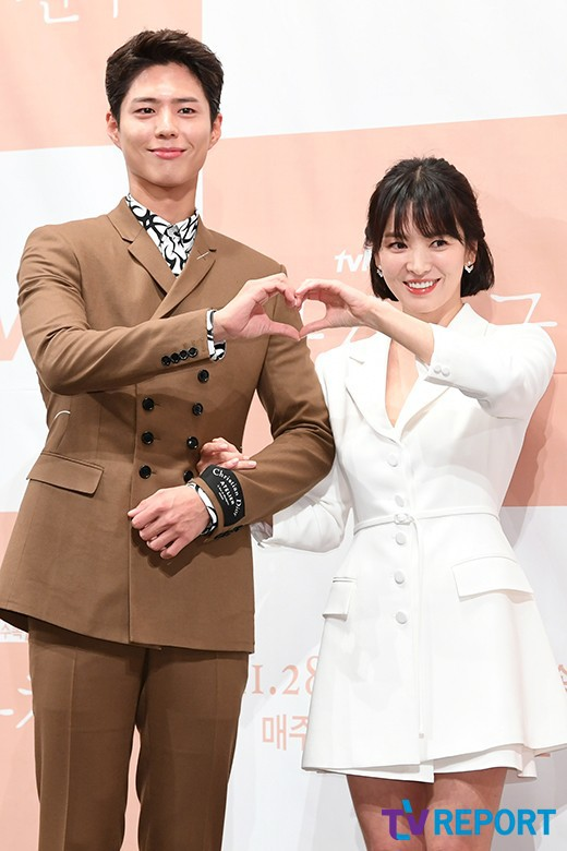 "Song Hye Kyo and Park Bo Gum attended the press conference of ""Encounter"" this afternoon."
