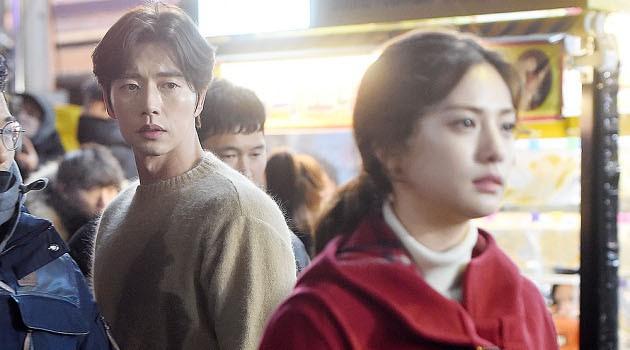 Sao quả tạ vẫn chưa buông tha, Park Hae Jin tiếp tục lận đận đủ đường với dự án Four Men - Ảnh 1.