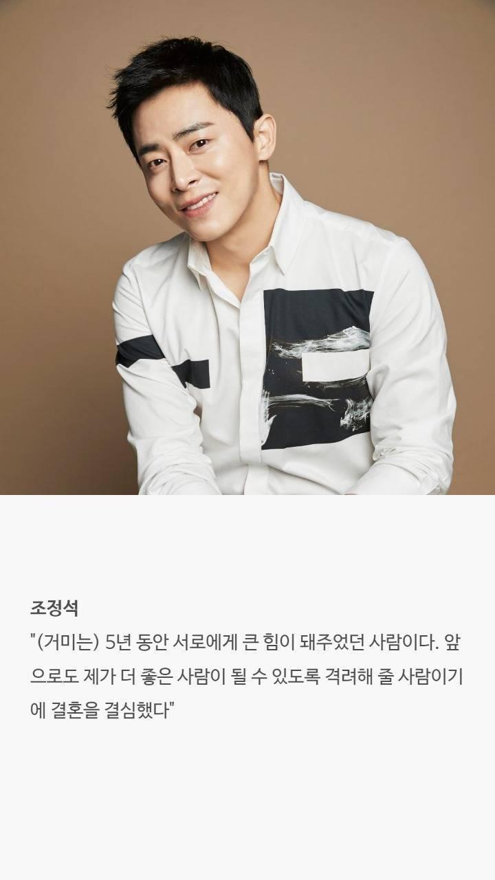 Lý do sao nam xứ Hàn quyết định lấy vợ: Ahn Jae Hyun quá ngọt ngào, nhưng cảm động nhất là 2 câu chuyện cuối cùng - Ảnh 3.