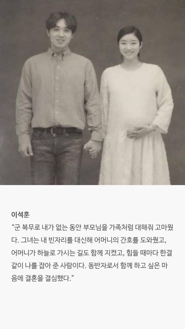 Lý do sao nam xứ Hàn quyết định lấy vợ: Ahn Jae Hyun quá ngọt ngào, nhưng cảm động nhất là 2 câu chuyện cuối cùng - Ảnh 9.