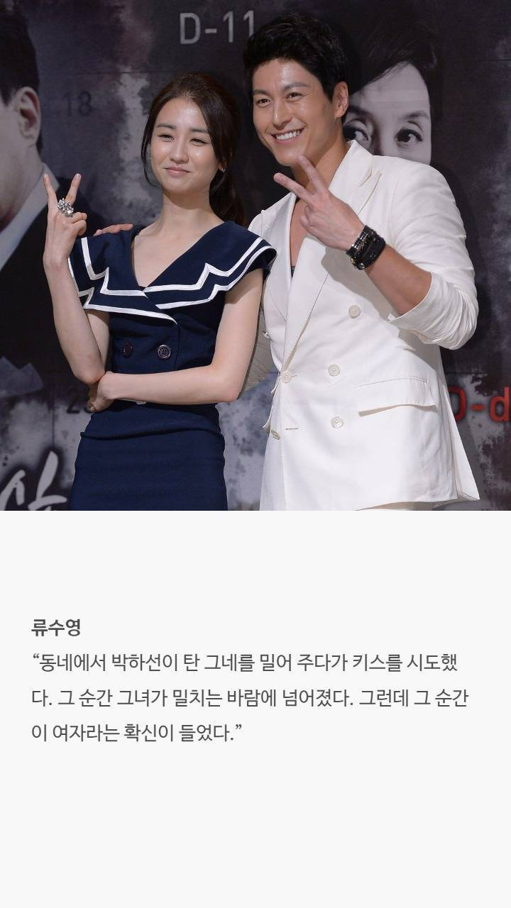 Lý do sao nam xứ Hàn quyết định lấy vợ: Ahn Jae Hyun quá ngọt ngào, nhưng cảm động nhất là 2 câu chuyện cuối cùng - Ảnh 5.