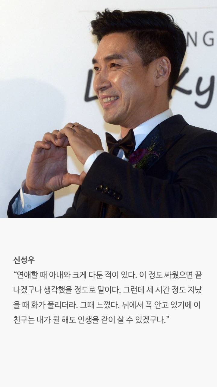 Lý do sao nam xứ Hàn quyết định lấy vợ: Ahn Jae Hyun quá ngọt ngào, nhưng cảm động nhất là 2 câu chuyện cuối cùng - Ảnh 10.