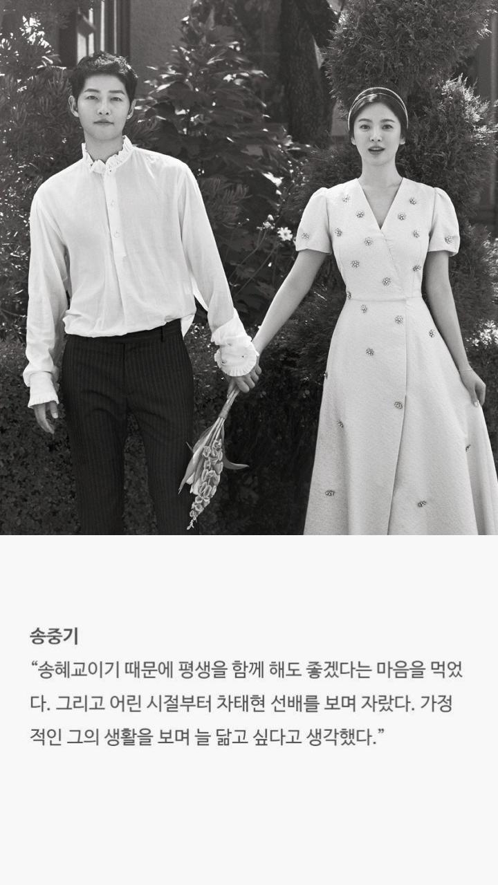 Lý do sao nam xứ Hàn quyết định lấy vợ: Ahn Jae Hyun quá ngọt ngào, nhưng cảm động nhất là 2 câu chuyện cuối cùng - Ảnh 7.