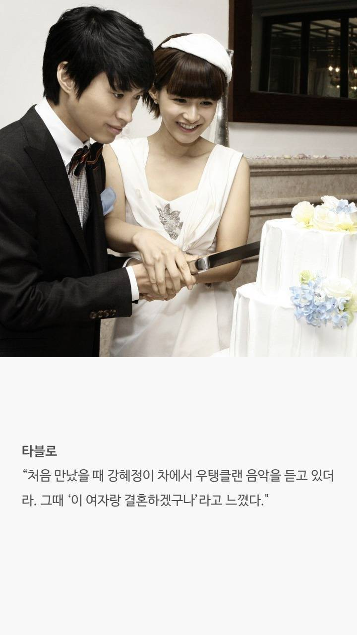 Lý do sao nam xứ Hàn quyết định lấy vợ: Ahn Jae Hyun quá ngọt ngào, nhưng cảm động nhất là 2 câu chuyện cuối cùng - Ảnh 6.