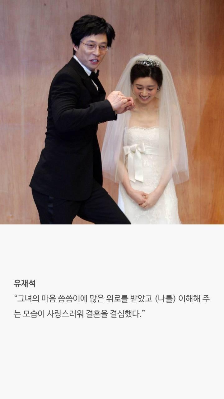 Lý do sao nam xứ Hàn quyết định lấy vợ: Ahn Jae Hyun quá ngọt ngào, nhưng cảm động nhất là 2 câu chuyện cuối cùng - Ảnh 1.