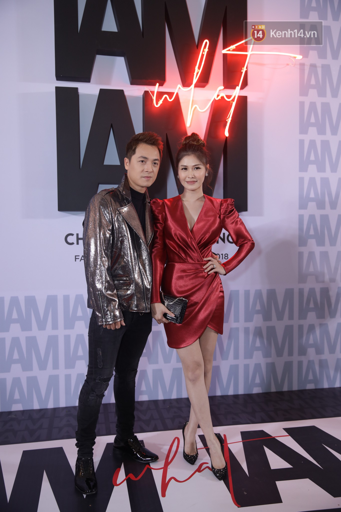 Red carpet Chung Thanh Phong show: It was able to try out strange jewelry, Quỳnh Anh Shyn caught birds as rain - a picture of 17.