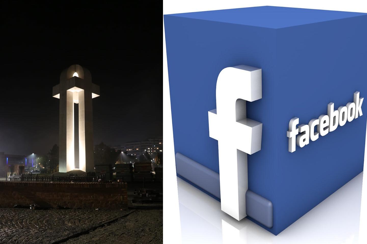 Góc trùng hợp: Đài kỷ niệm 58 tỷ ở Romania tình cờ có thiết kế y hệt logo Facebook? - Ảnh 2.