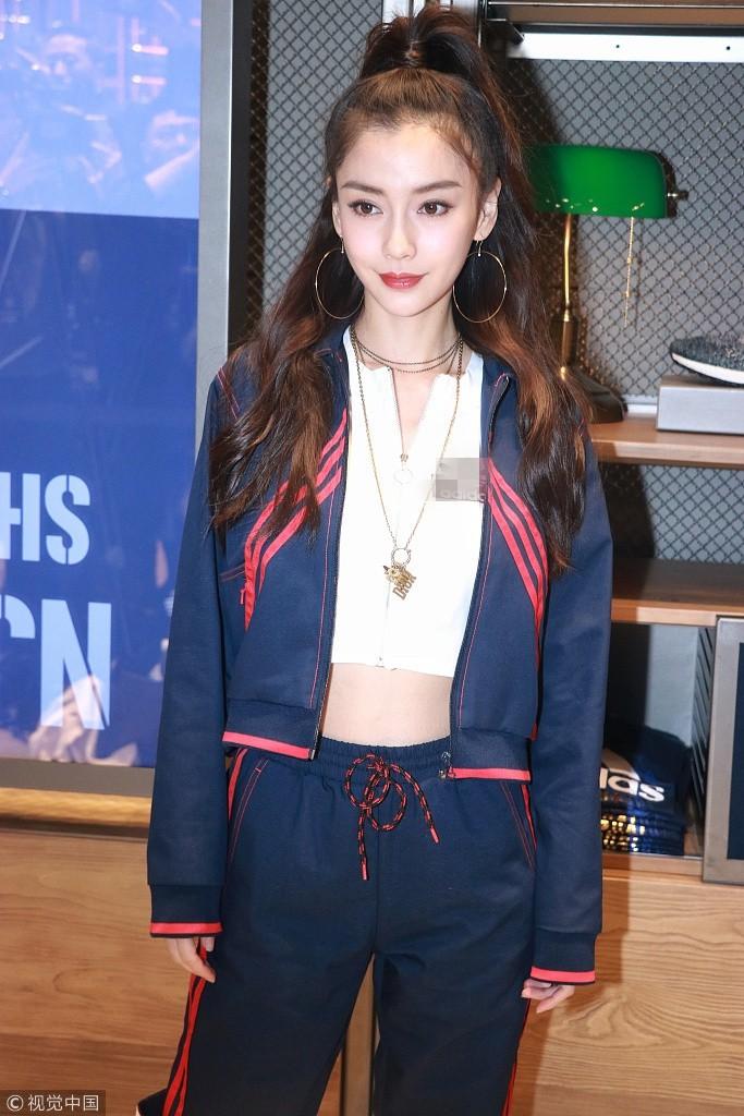 Hậu scandal ly hôn với Huỳnh Hiểu Minh, Angela Baby xuất hiện xinh đẹp và rạng rỡ tại sự kiện - Ảnh 6.