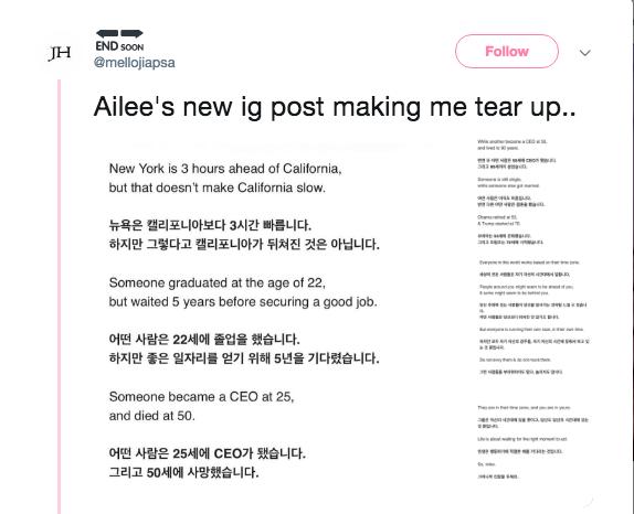 BTS lên hẳn LHQ, còn Ailee thức tỉnh các bạn trẻ bằng một bài đăng: Ai cũng có múi giờ riêng để thành công - Ảnh 6.
