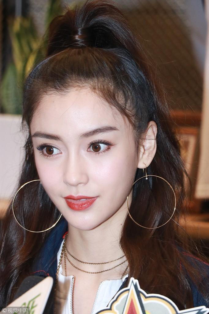 Hậu scandal ly hôn với Huỳnh Hiểu Minh, Angela Baby xuất hiện xinh đẹp và rạng rỡ tại sự kiện - Ảnh 7.