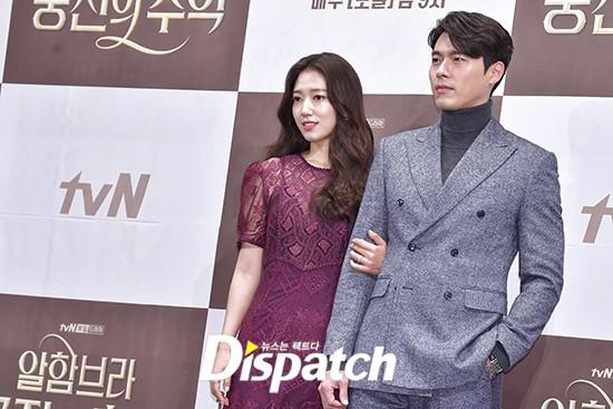 Hyun bin and park shin hye