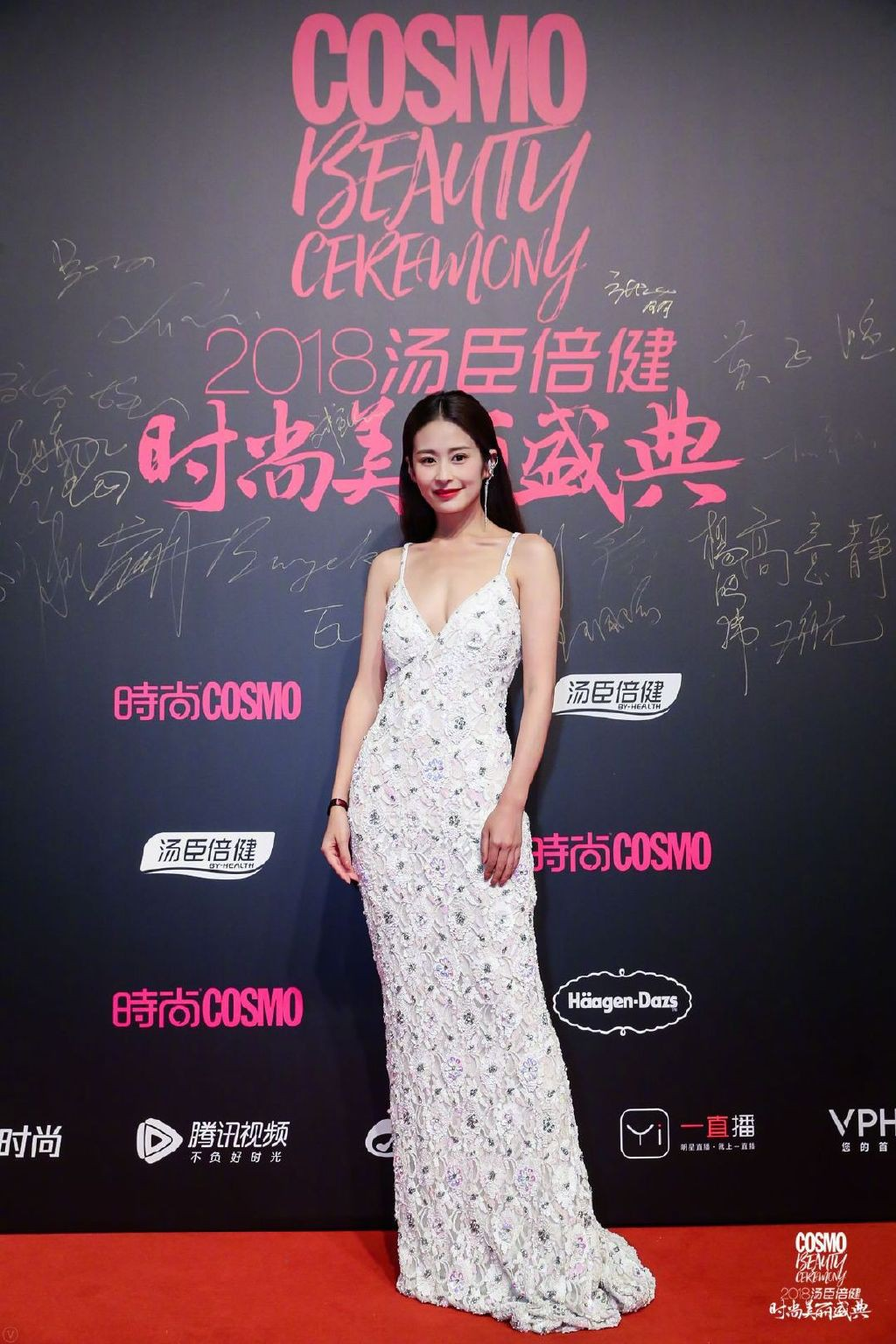 The warmest red carpet Cbiz: Jaejoong causes fever due to the sudden appearance, secretary Kim hot hot pinky side - figure 12.