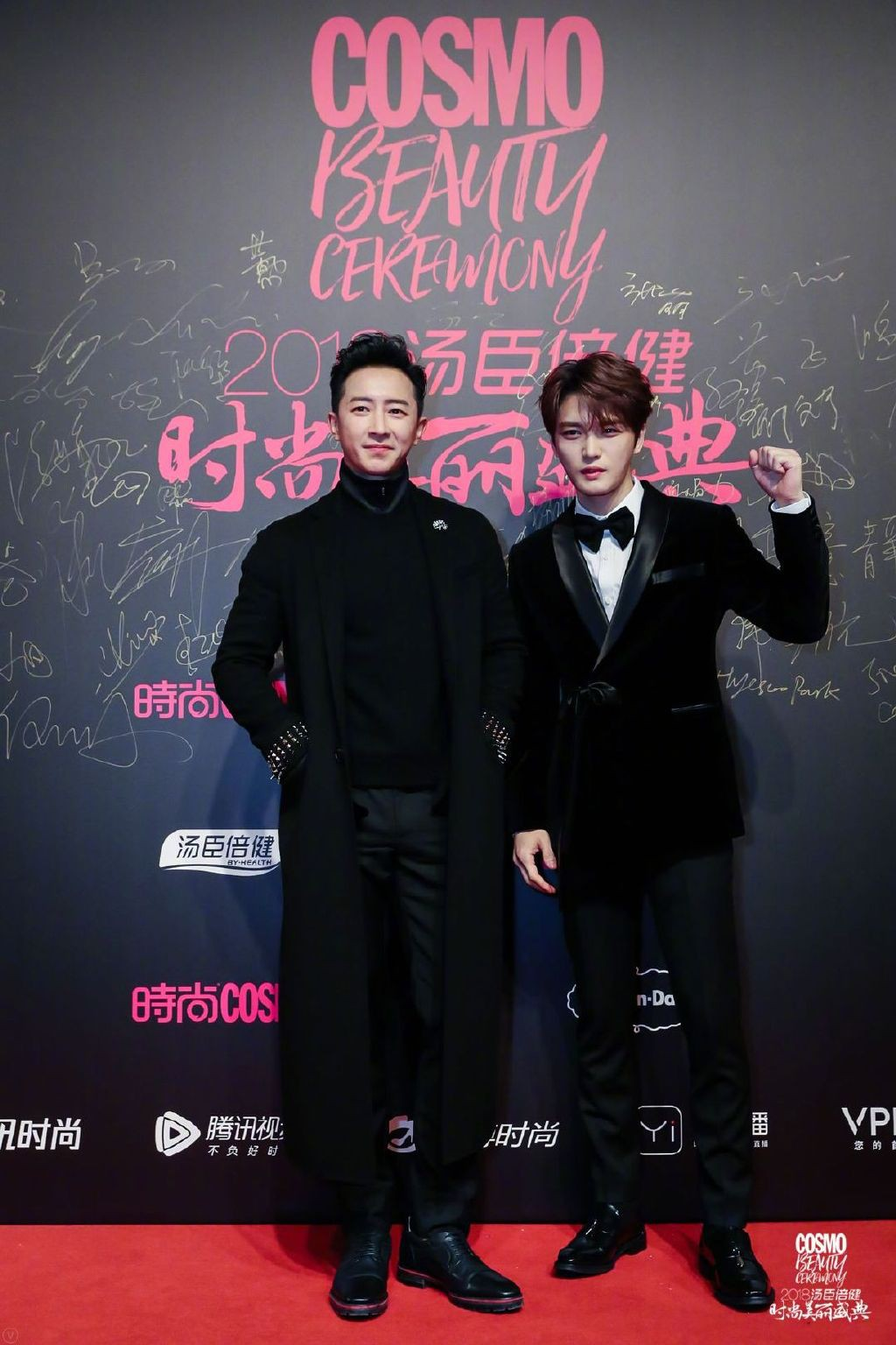 The warmest red carpet Cbiz: Jaejoong caused a fever because of the surprising appearance, secretary Kim hot hot pinky side - fig. 18.