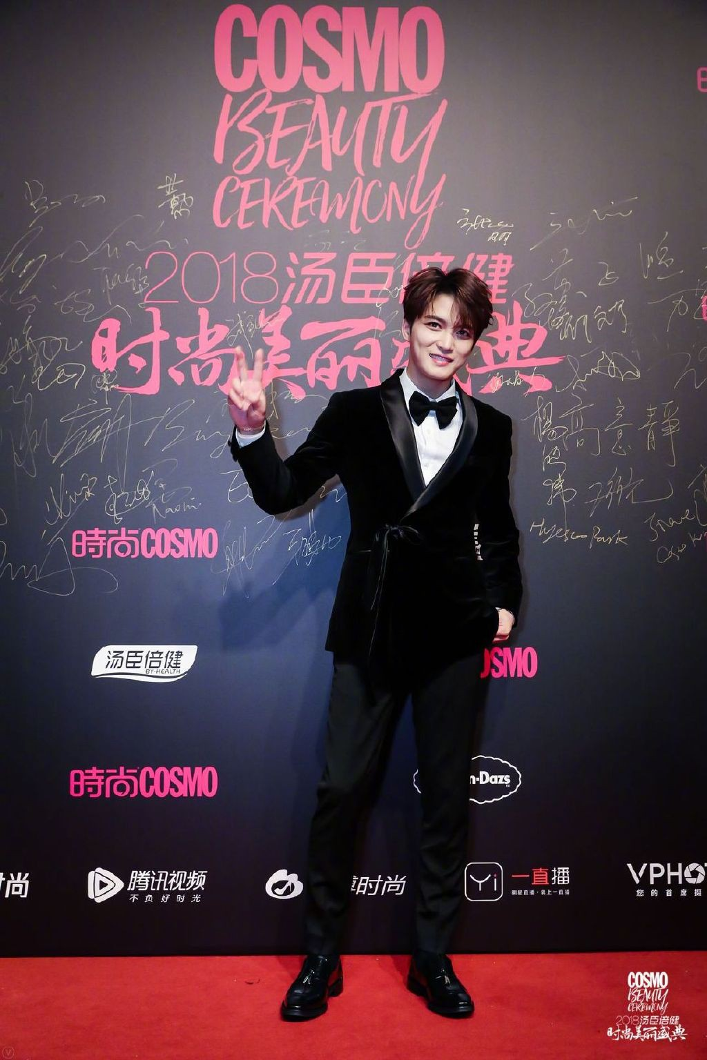 The warmest red carpet Cbiz: Jaejoong caused a fever because of the surprising appearance, secretary Kim Hot Hot Pinky's side - Figure 19.