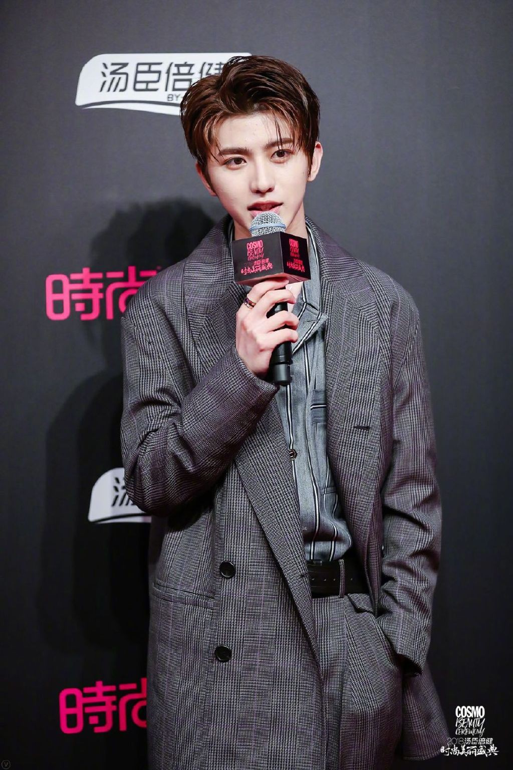 The warmest red carpet Cbiz: Jaejoong causes fever due to the sudden appearance, Secretary Kim Hot Pinky - Figure 31.