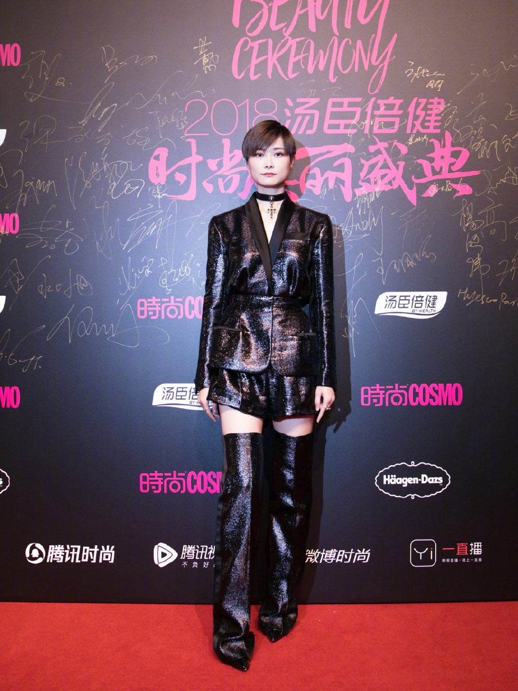 Hottest Cbiz Hot Carpet: Jaejoong Causes Fever Due to the Stunning Appearance, Kim's Secretary Has Hot Pinky - Figure 28.