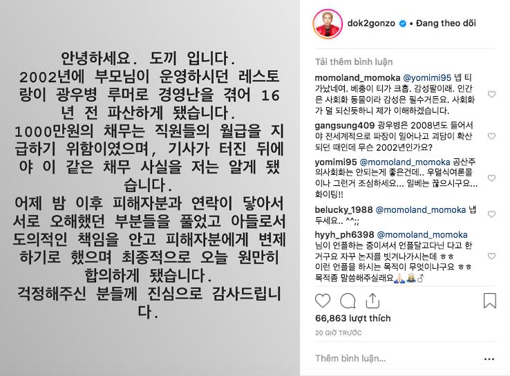 Chiến dịch đòi nợ bố mẹ sao đang khiến cả Hàn Quốc dậy sóng: Người bị truy nã quốc tế, mẹ Rain qua đời vẫn tai tiếng - Ảnh 3.