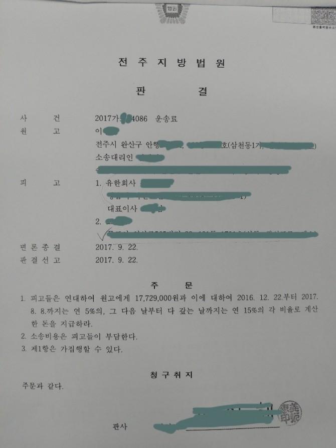 Chiến dịch đòi nợ bố mẹ sao đang khiến cả Hàn Quốc dậy sóng: Người bị truy nã quốc tế, mẹ Rain qua đời vẫn tai tiếng - Ảnh 10.