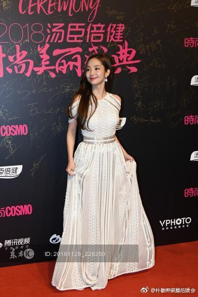Photographs without photographs: Duong Nhat loai wrinkles, Park Min Young - Qin Lam is lovely as imagined? - Picture 1.