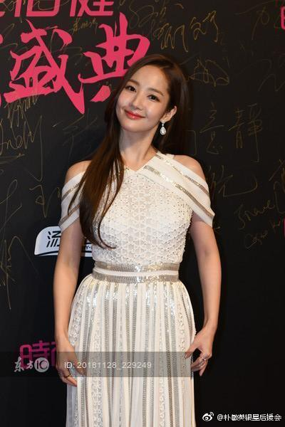 Photographs without photographs: Duong Nhat loai wrinkles, Park Min Young - Qin Lam is lovely as imagined? - Picture 2.