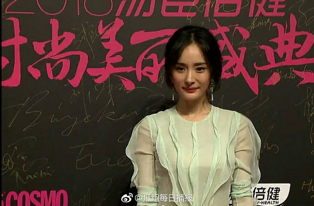 Photographs without photographs: Duong Nhat loai wrinkles, Park Min Young - Qin Lam is lovely as imagined? - Picture 6.
