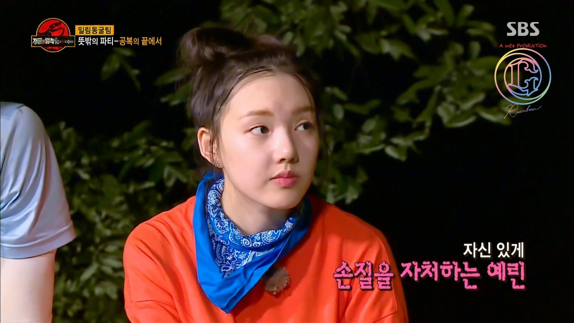 Dàn Idol nữ thế hệ mới khoe mặt mộc trên show thực tế: Ai ấn tượng nhất? - Ảnh 10.