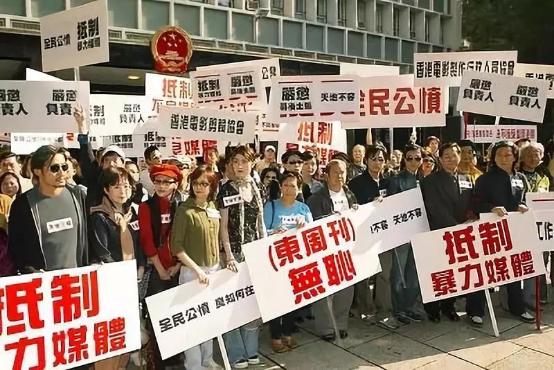 Lam Khiết Anh - Lưu Gia Linh: Học chung lớp, cùng chịu bi kịch bị làm nhục nhưng kẻ thành Nhất tỷ Cbiz, người cô độc chết thảm - Ảnh 14.