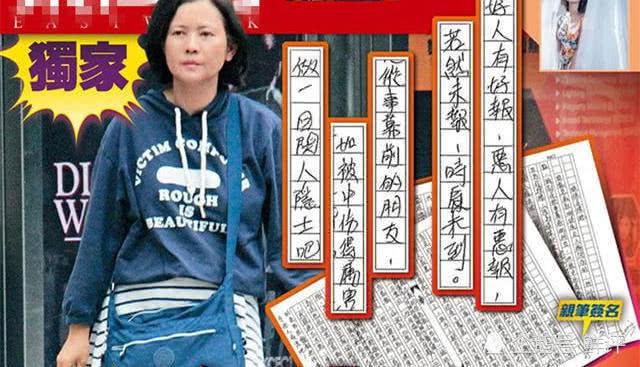 """Lam Khiết Anh – Lưu Gia Linh: Học chung lớp, cùng chịu bi kịch bị làm nhục nhưng kẻ thành """"Nhất tỷ Cbiz"""", người cô độc chết thảm"""