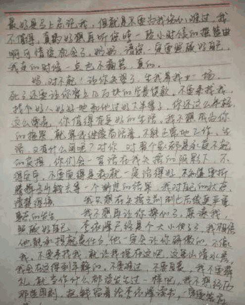 Cô gái 17 tuổi dẫn theo em gái 10 tuổi tự vẫn để lại bức thư tuyệt mệnh Photo-3-15412630253918192104