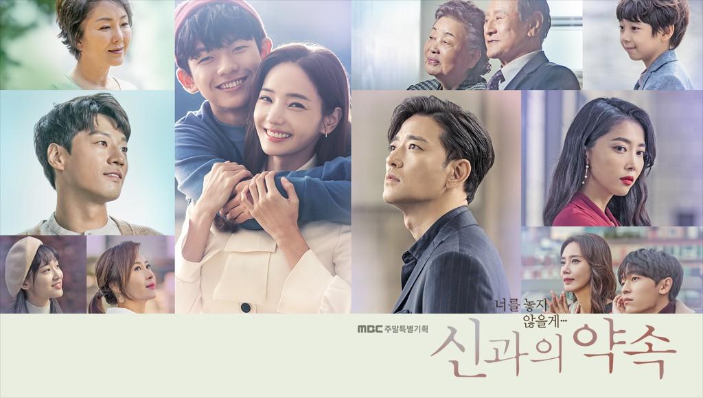 """Lời Hứa Với Các Vị Thần: Để cứu con, """"búp bê xứ Hàn"""" Han Chae Young sẵn sàng sinh thêm con với chồng cũ - Ảnh 1."""