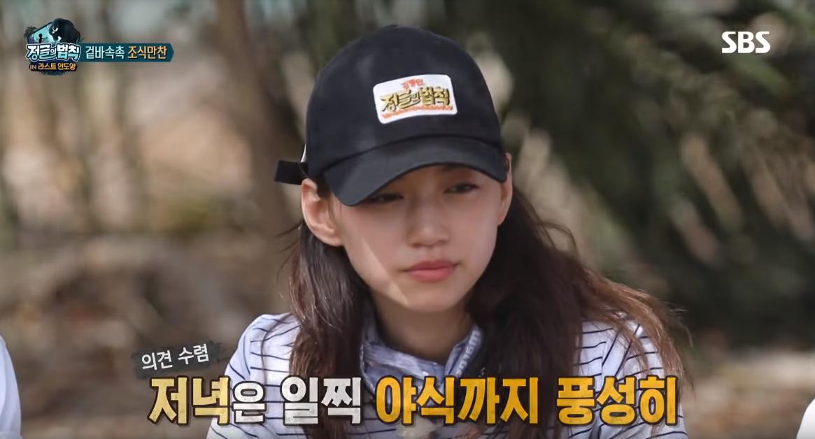 Dàn Idol nữ thế hệ mới khoe mặt mộc trên show thực tế: Ai ấn tượng nhất? - Ảnh 23.