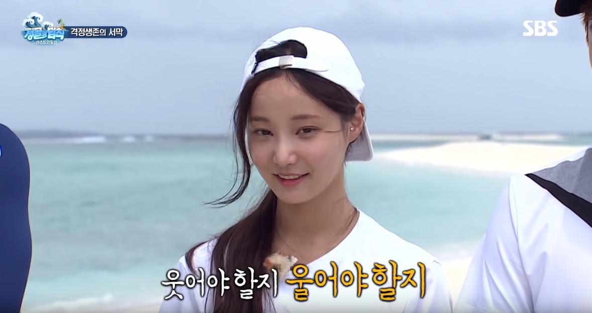 Dàn Idol nữ thế hệ mới khoe mặt mộc trên show thực tế: Ai ấn tượng nhất? - Ảnh 29.