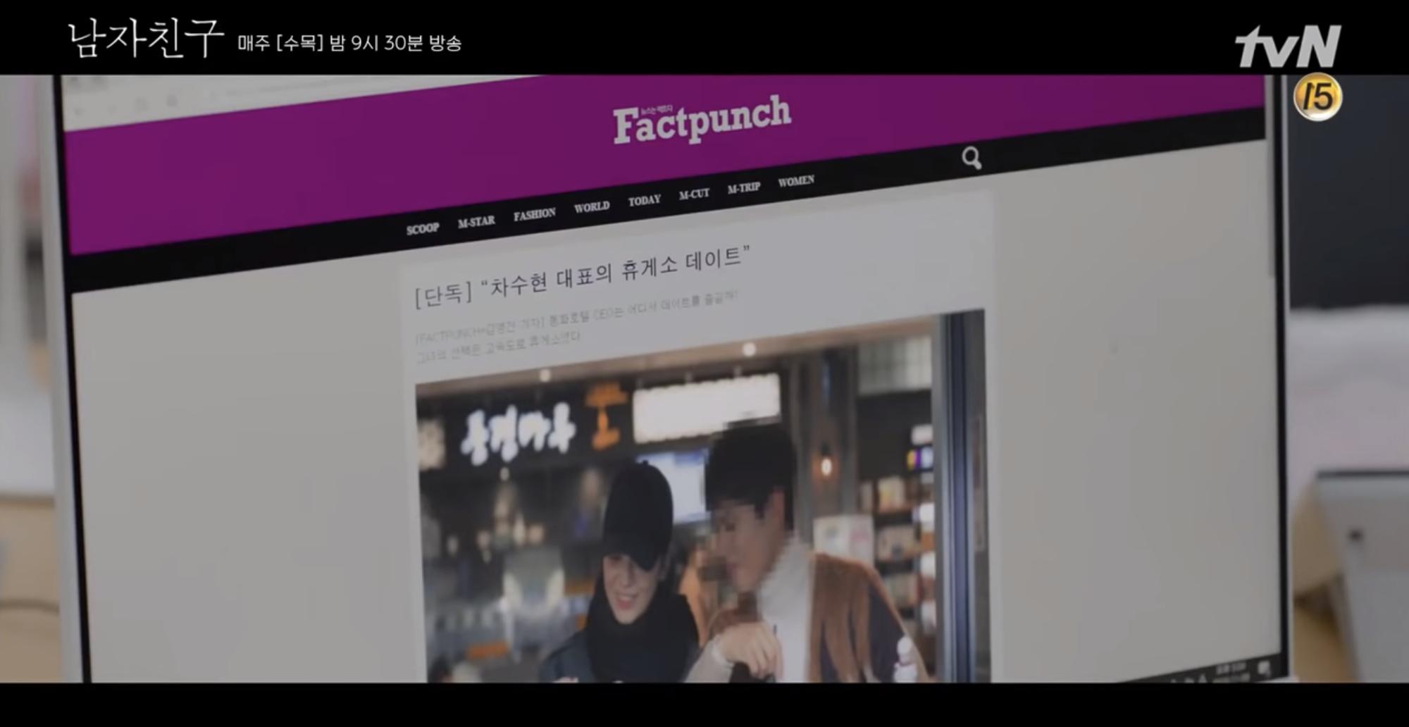 Encounter tập 3: Park Bo Gum - Song Hye Kyo kéo nhau ra biển hẹn hò - Ảnh 3.